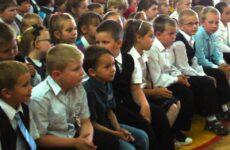 Więcej o: Rozpoczęcie roku szkolnego w SP Lednogóra